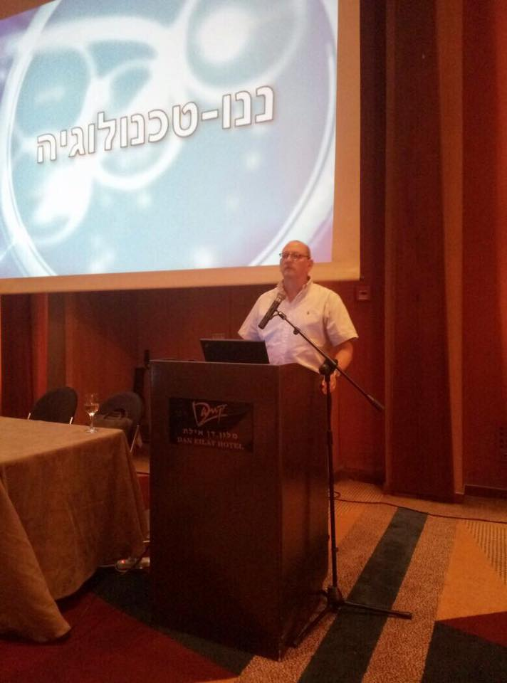 The Nanotechnology Conference 2016, The Dan Eilat Hotel