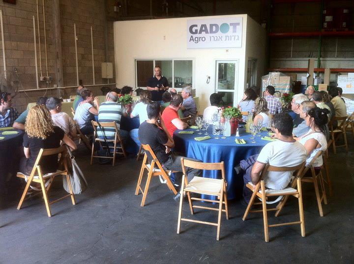 Gadot – Industrial Group