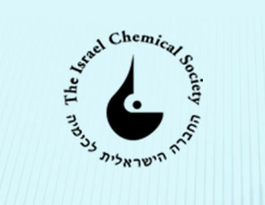 The Israel Chemical Society