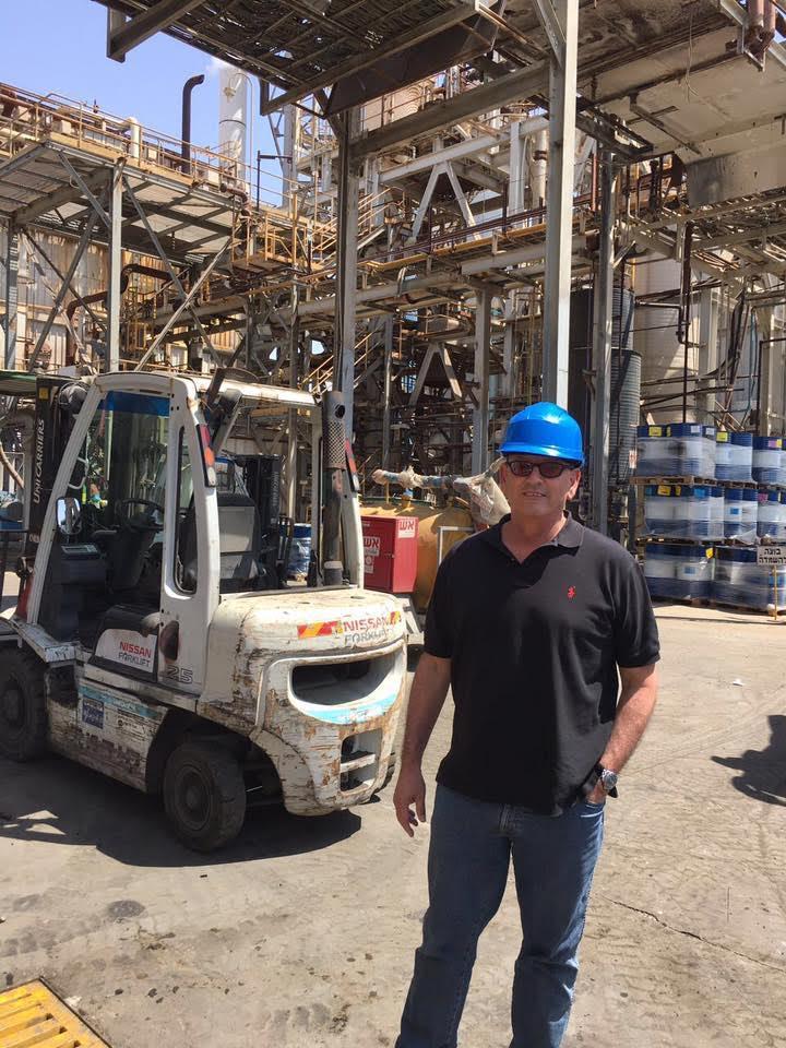 Neot Hovav - Eco Industrial Park in The Negev