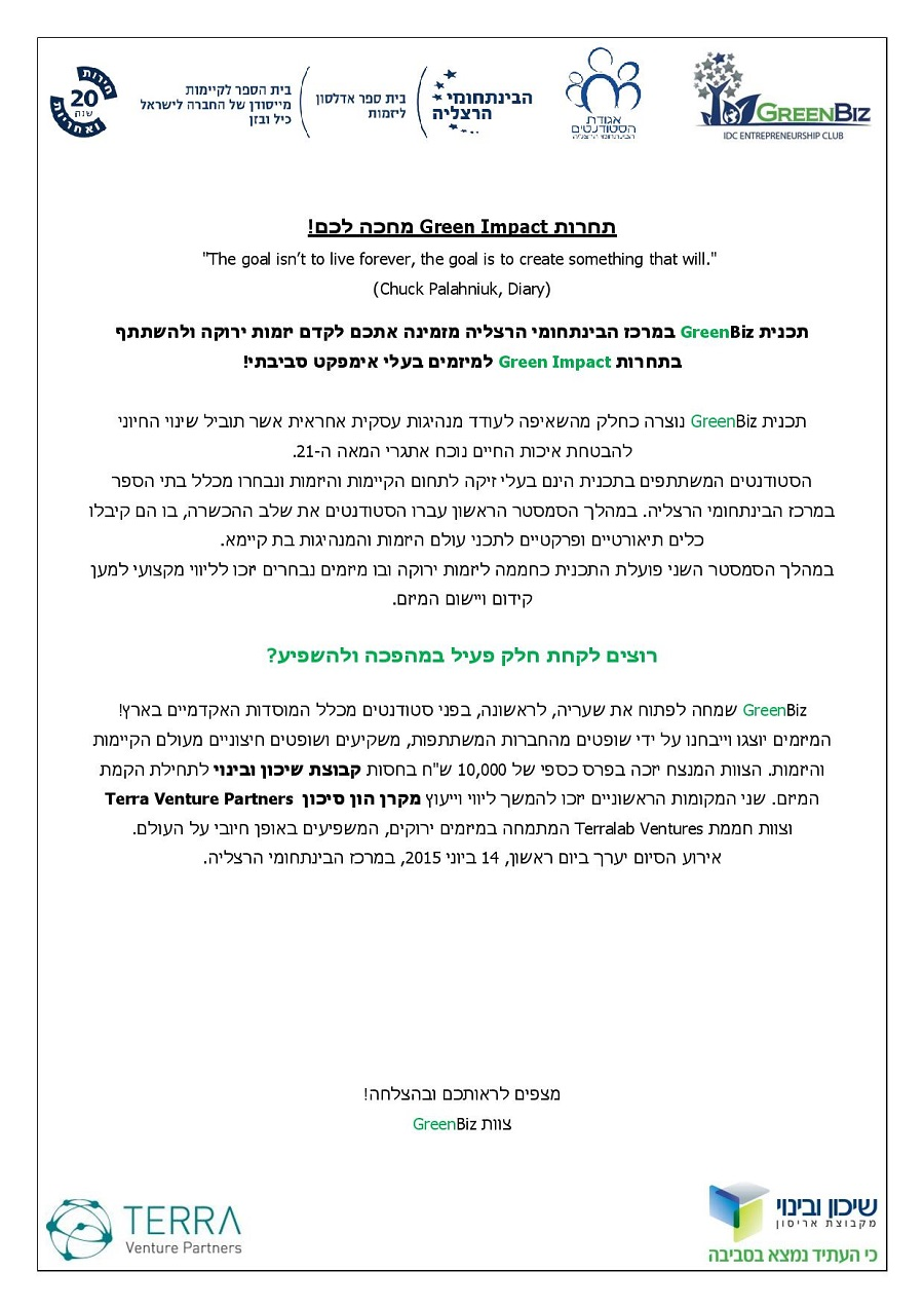 Green Impact-page-001