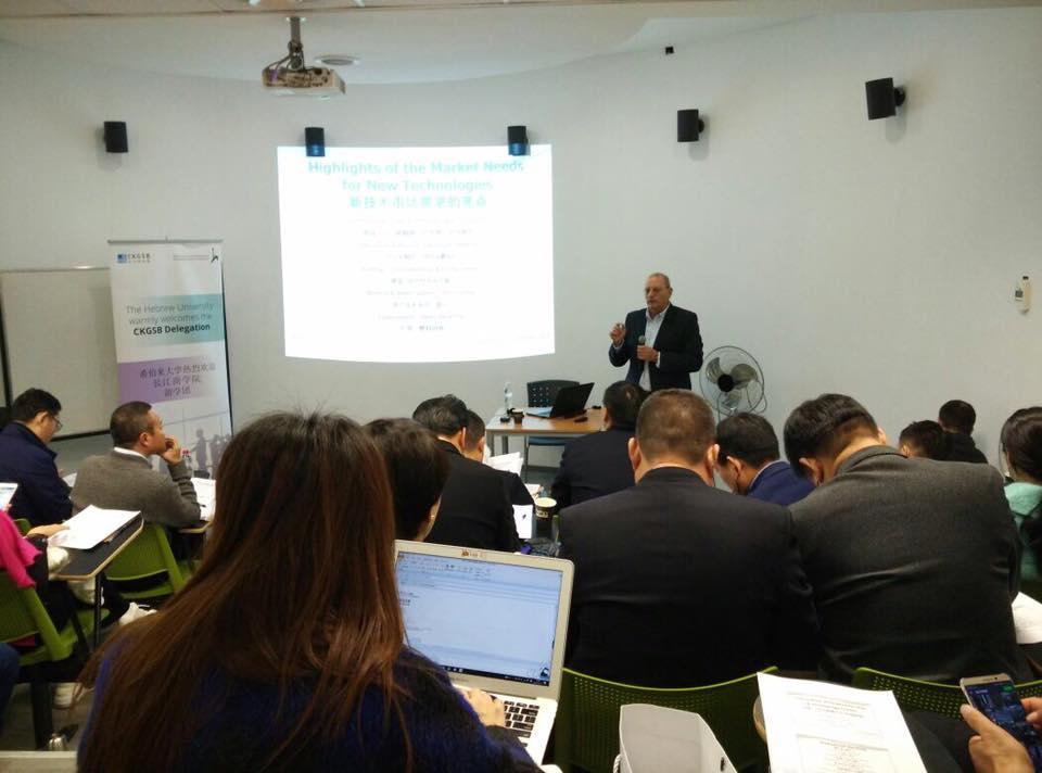 הרצאה בפני משלחת מסין, באוניברסיטה העיברית